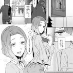 【エロ漫画】郭公の巣【オリジナル】