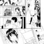 【エロ漫画】逆切れ以外【オリジナル】