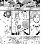 【エロ漫画】復習連鎖-後編-【オリジナル】