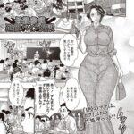 【エロ漫画】母親参観 近親バイブ痴獄【オリジナル】