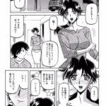 【エロ漫画】おすそわけ【オリジナル】