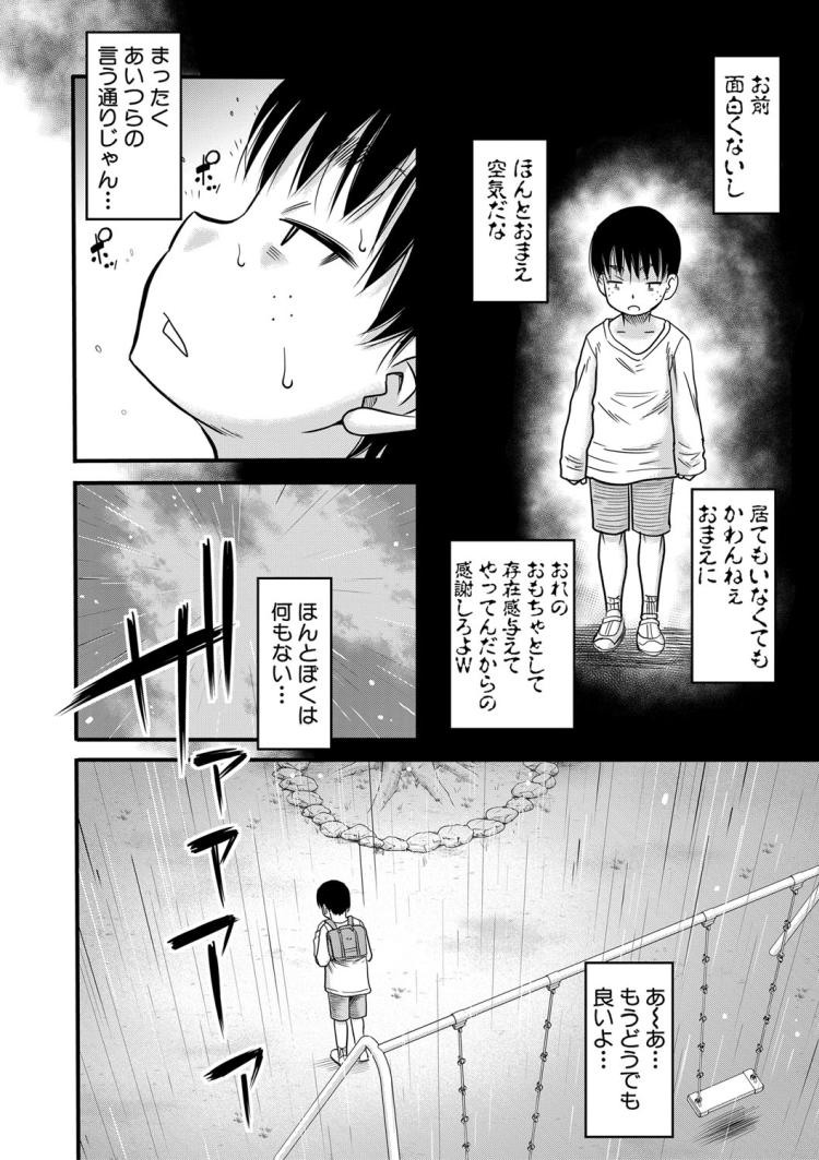 Hound【第1話】00004