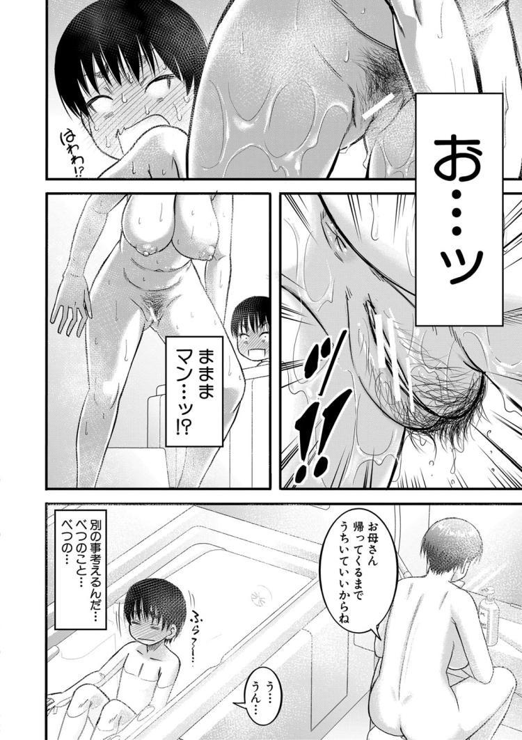 Hound【第1話】00010