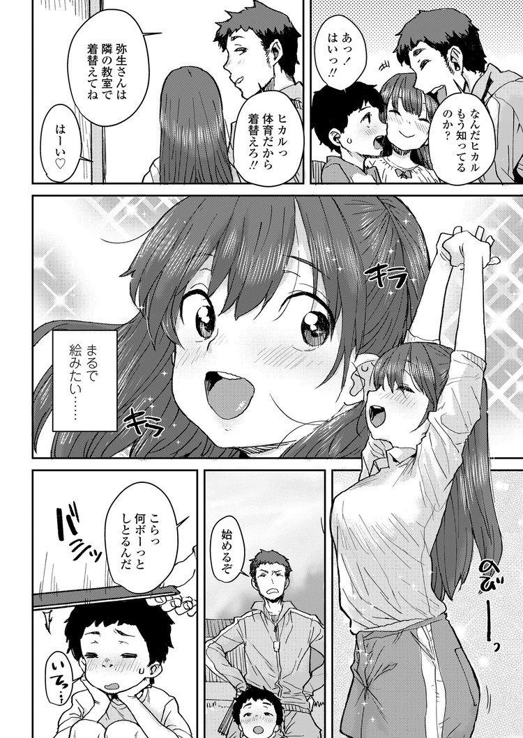 桜雨00002