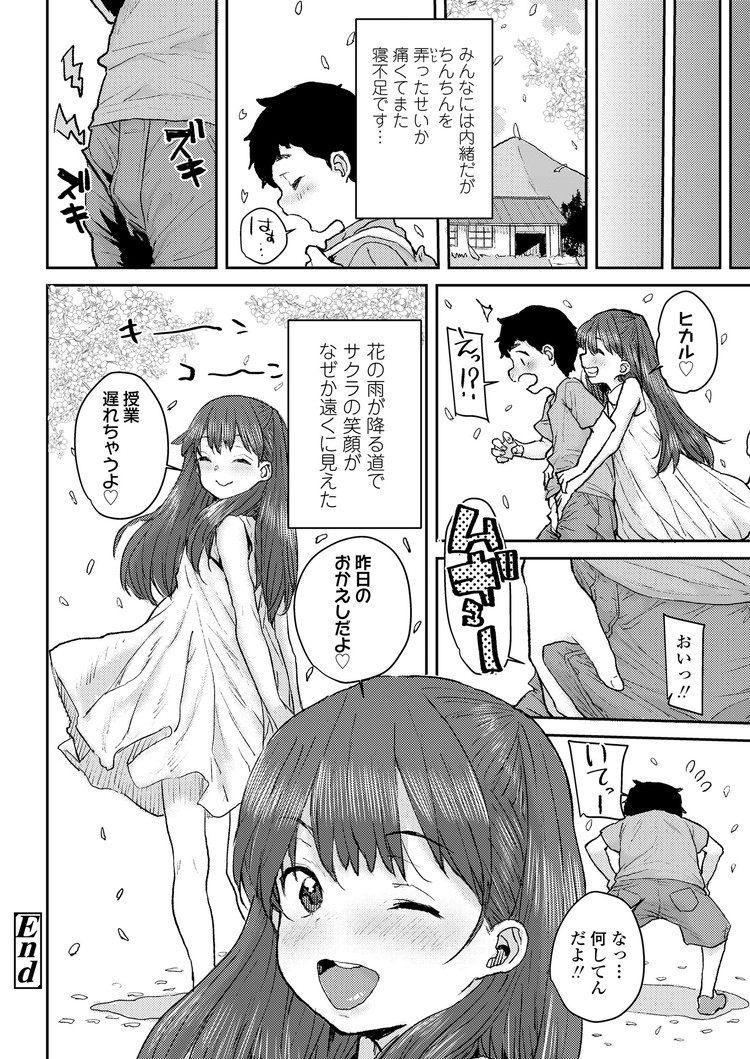 桜雨00024