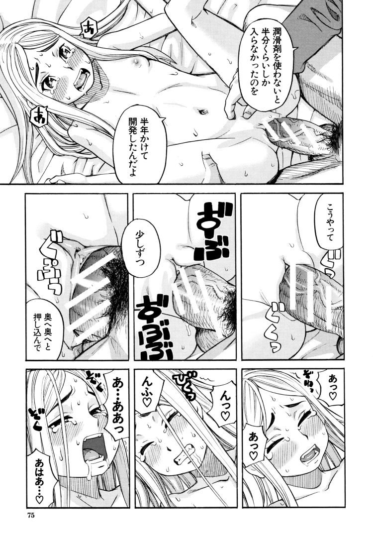 眠り姫300008