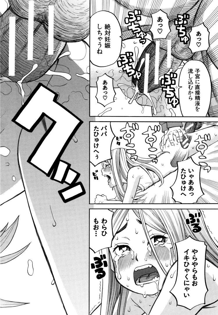 眠り姫300031