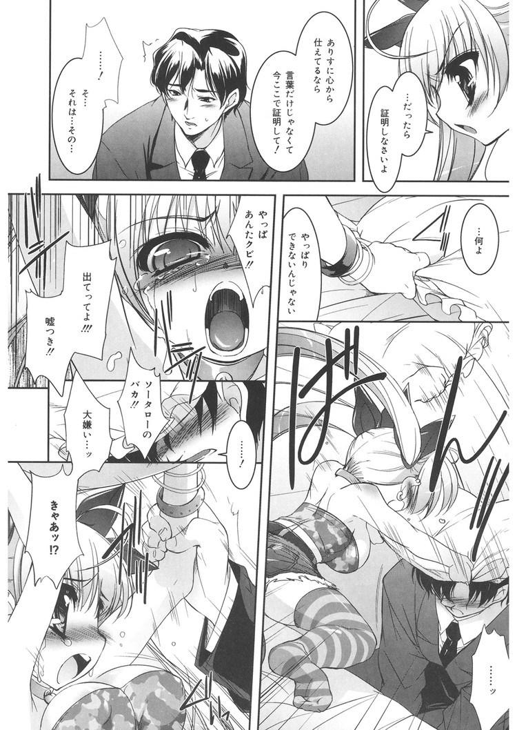 ぷるぷるはにぃびぃ00006