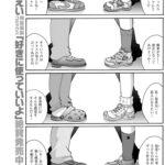 【エロ漫画】恋はいつでも初体験!?【オリジナル】
