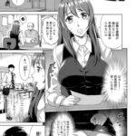 【エロ漫画】おもらし公務員 茜さん【オリジナル】