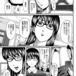 【エロ漫画】人妻はろーわーく #5【オリジナル】
