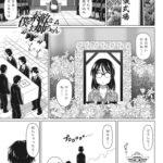 【エロ漫画】僕の素敵なお姉ちゃん4【オリジナル】