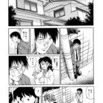 【エロ漫画】同棲同盟3【オリジナル】