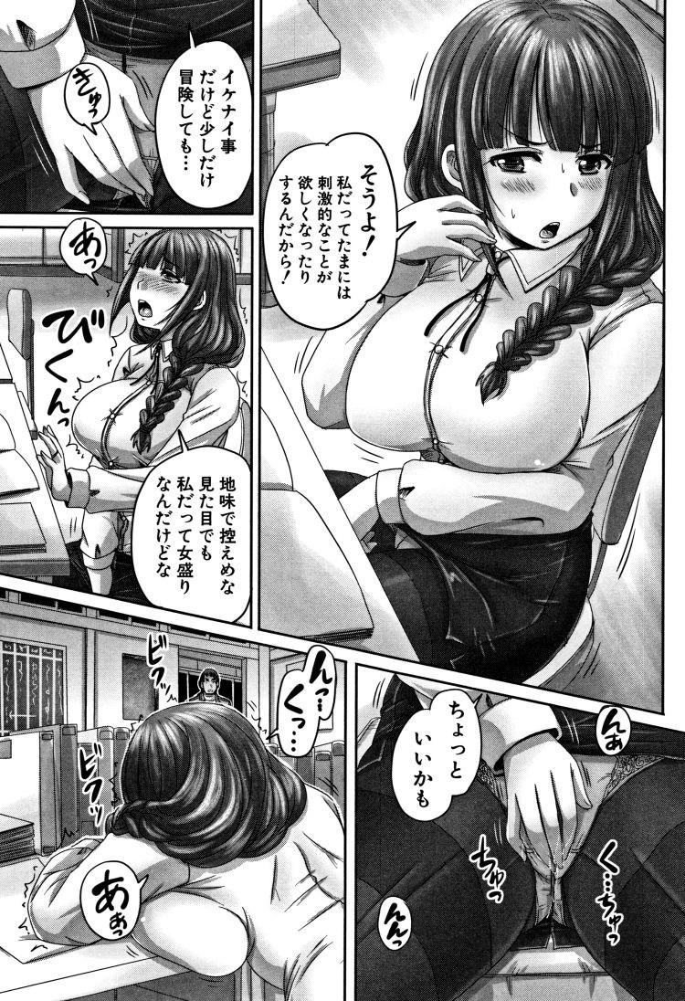 寝取り切らずに孕ませる~人妻女教師編100003