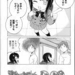 【エロ漫画】まいにちいっぱい【オリジナル】