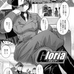 【エロ漫画】Gloria【オリジナル】