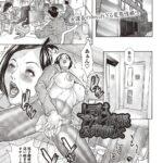 【エロ漫画】徐水は穴アナル拡張公衆便女【オリジナル】
