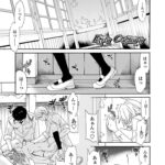 【エロ漫画】ExtraOrdinary-後編【オリジナル】