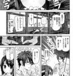 【エロ漫画】アナザーHIEMONTORI~いろはどんの憂鬱~【オリジナル】