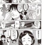 【エロ漫画】あんりタービュランス【オリジナル】