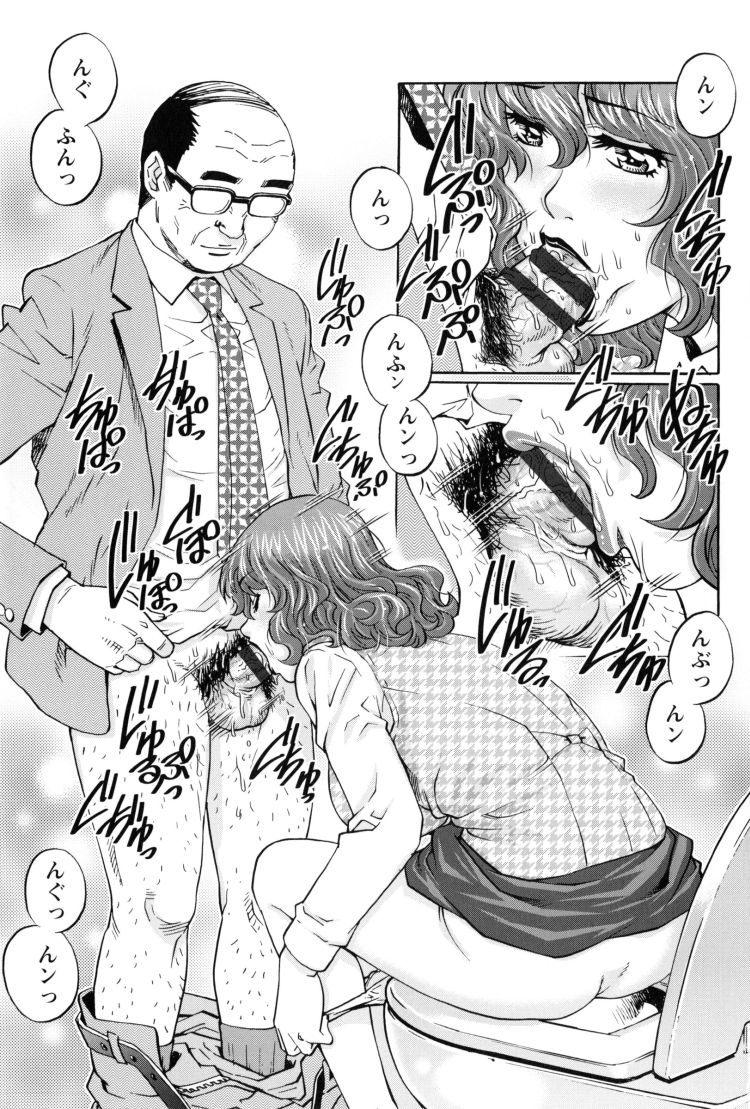 吉田課長の性的な日常00007