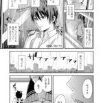 【エロ漫画】暗黒ノ花ビラ【オリジナル】