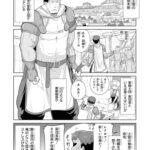 【エロ漫画】聖騎士団の3人【オリジナル】