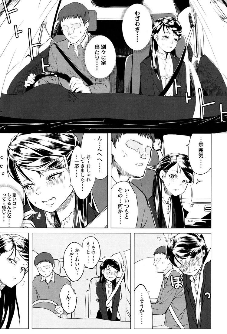 綴ちゃんの処女喪失200011