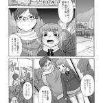 【エロ漫画】イコール【オリジナル】