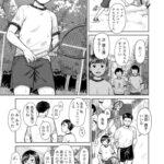 【エロ漫画】ほっとすぽっと【オリジナル】