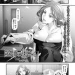 【エロ漫画】医師の奥さん【オリジナル】