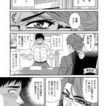 【エロ漫画】人妻淫乱総選挙 第6話【オリジナル】