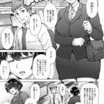 【エロ漫画】派遣さんは事務的【オリジナル】