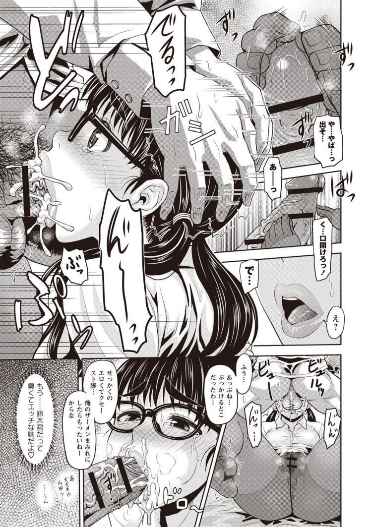 山田さんのパンスト的日常00019