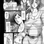 【エロ漫画】不定妻におしおきを【オリジナル】