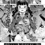 【エロ漫画】電車の中の痴漢の手【オリジナル】