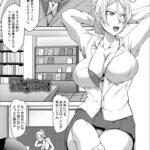 【エロ漫画】キヅカナイデ♥催眠びっち淫行中!【オリジナル】
