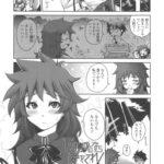 【エロ漫画】同情するなら愛をくれ!【オリジナル】