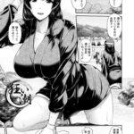 【エロ漫画】狂い潮【オリジナル】