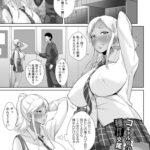 【エロ漫画】コギャル脅迫種づけ交尾【オリジナル】