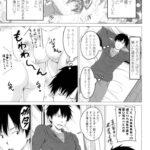 【エロ漫画】まるちぷるステディ2【オリジナル】