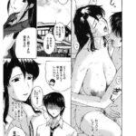 【エロ漫画】チョリコキモノ 後編【オリジナル】