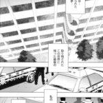 【エロ漫画】人妻キメセク 淫香りの鎖 第4話【最終話】【オリジナル】