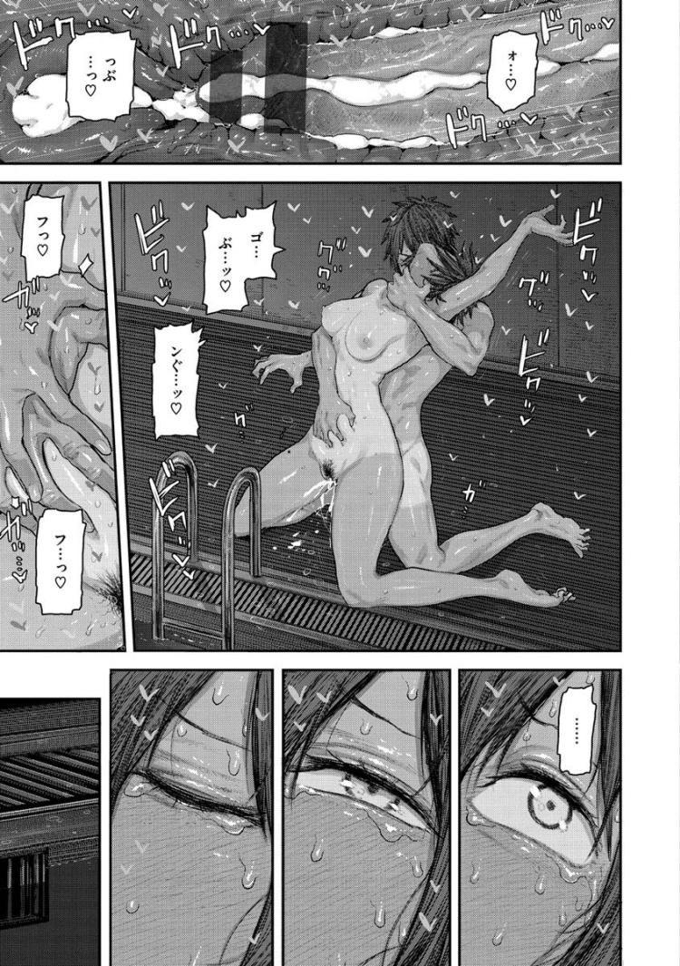 初恋プールサイド00023