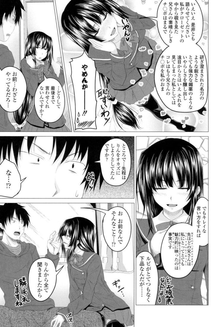 まるちぷるステディ200003