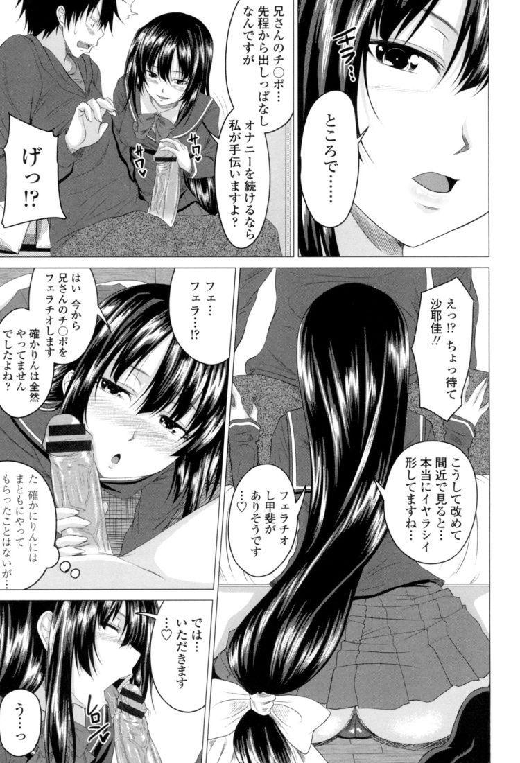 まるちぷるステディ200005