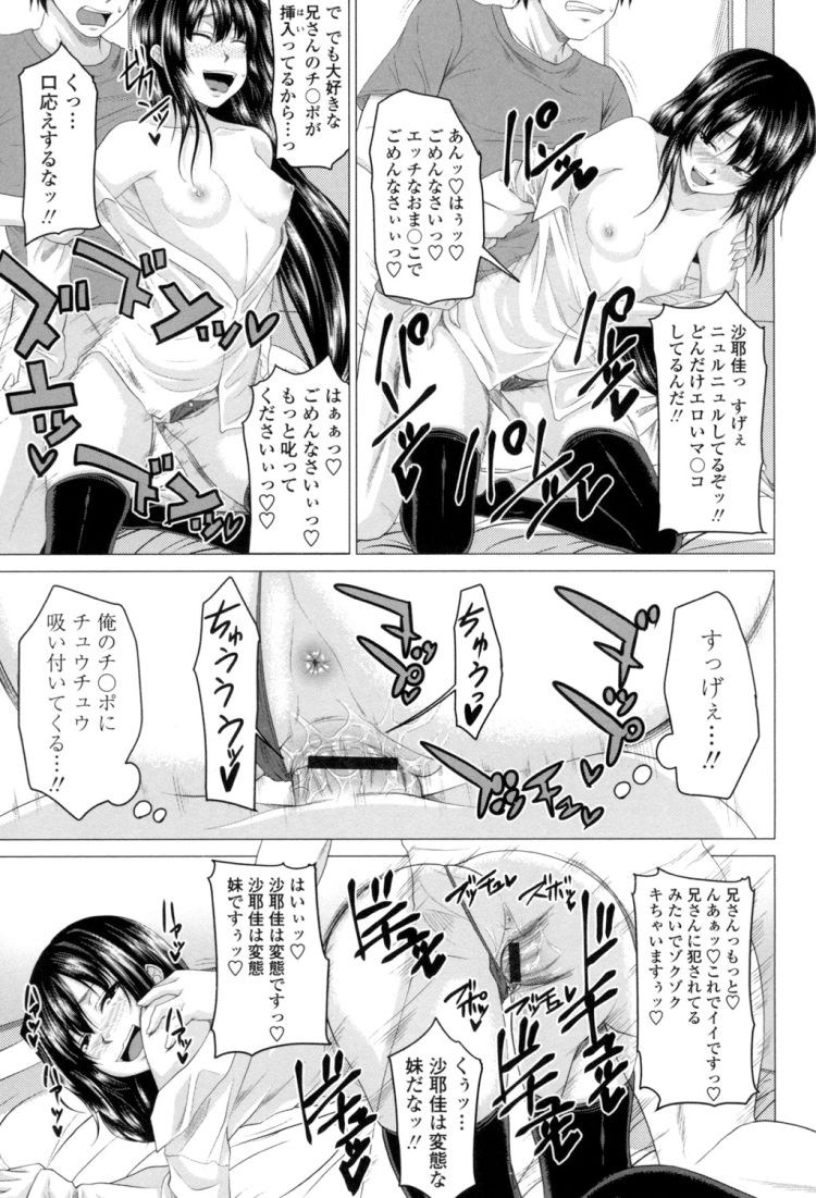 まるちぷるステディ200013