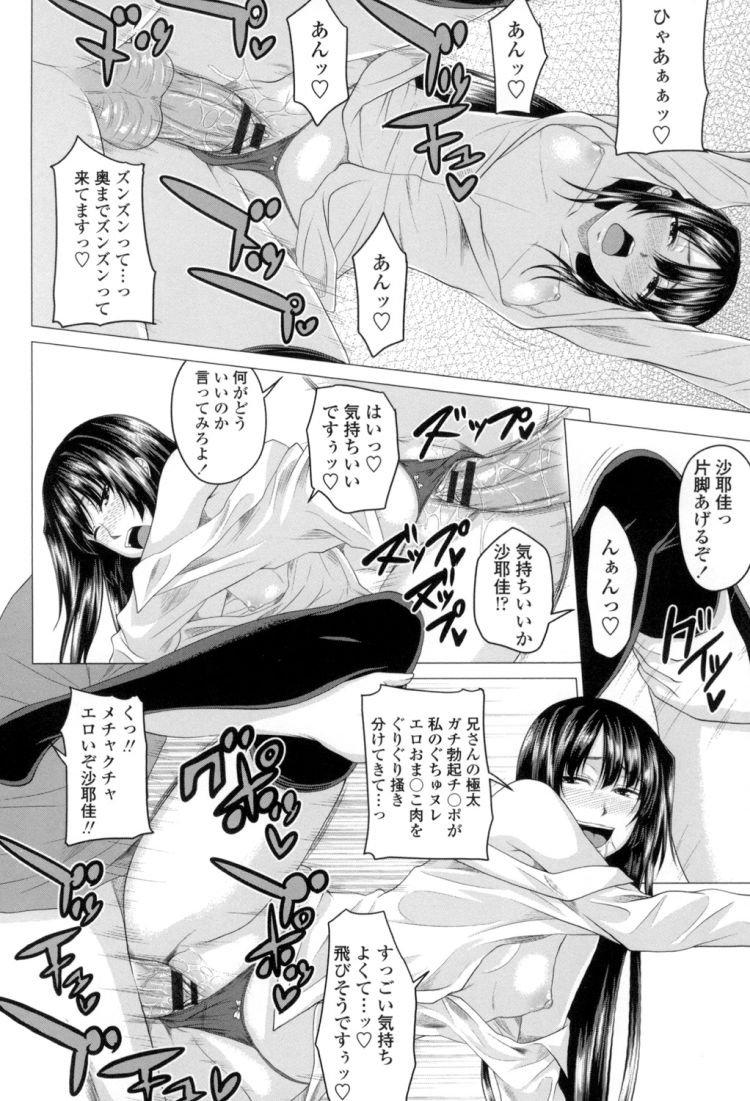 まるちぷるステディ200014