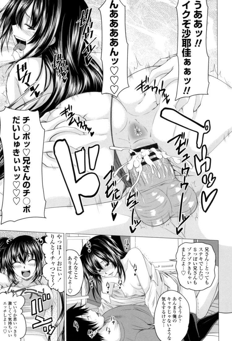 まるちぷるステディ200019