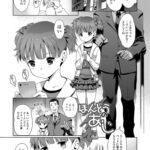 """<span class=""""title"""">【エロ漫画】ほんとうのあじ【オリジナル】</span>"""